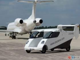 Carplane 飞行汽车